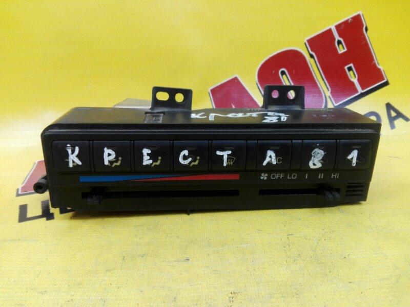 Блок управления климат-контролем Toyota Cresta E-GX81 1G-FE 1991