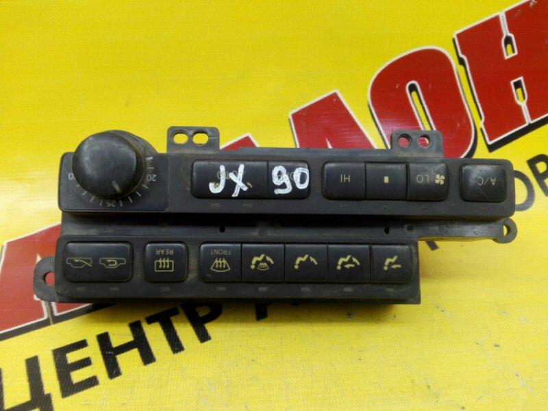 Блок управления климат-контролем Toyota Mark Ii JX90 1G-FE 1993