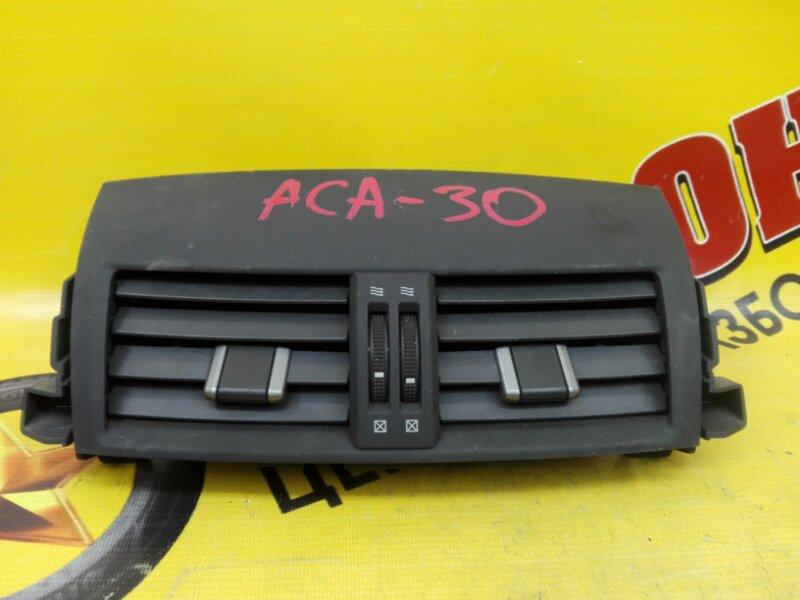 Воздухозаборник Toyota Rav4 ACA31 2AZ-FE 2006