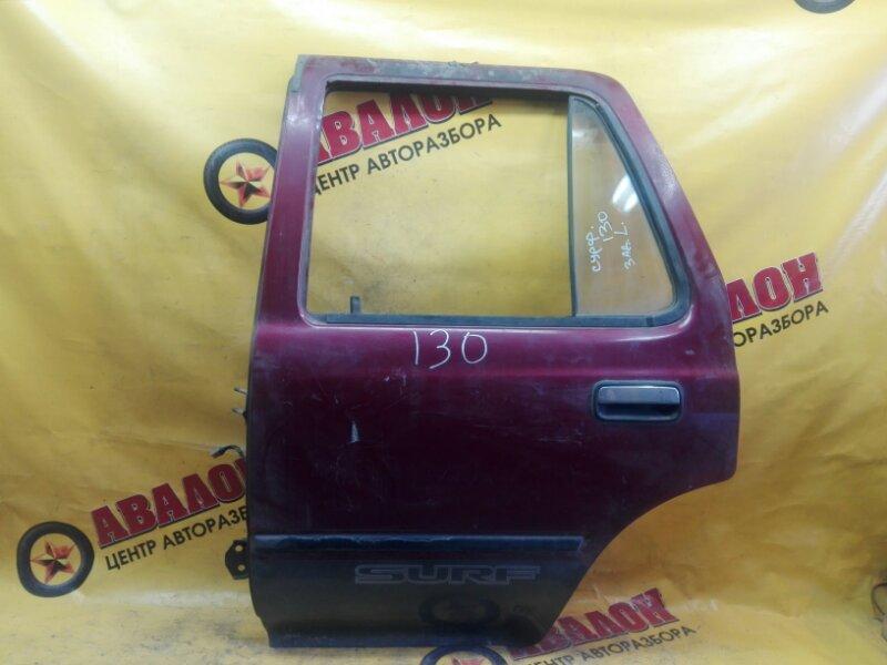Дверь боковая Toyota Hilux Surf KZN130 1KZ-TE 1993 задняя левая
