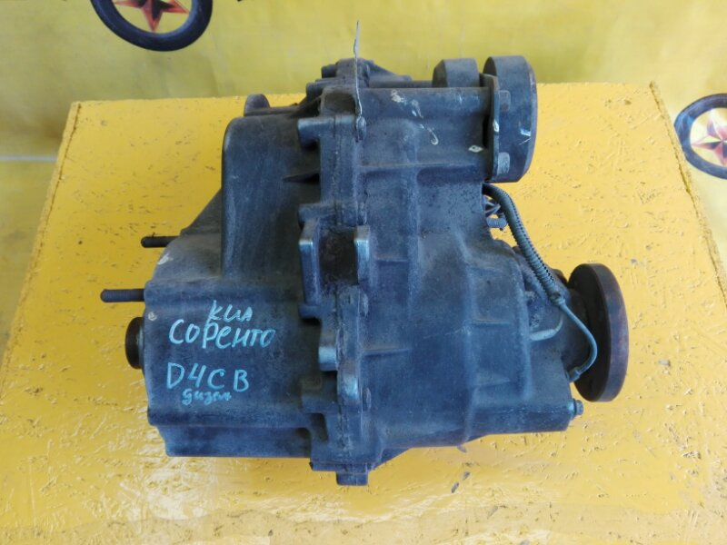 Раздаточная коробка Kia Sorento BL D4CB 2003