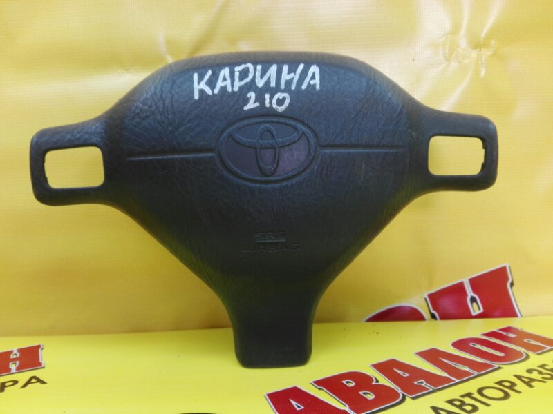 Airbag накладка на руль Toyota Carina AT211 7A-FE 2000
