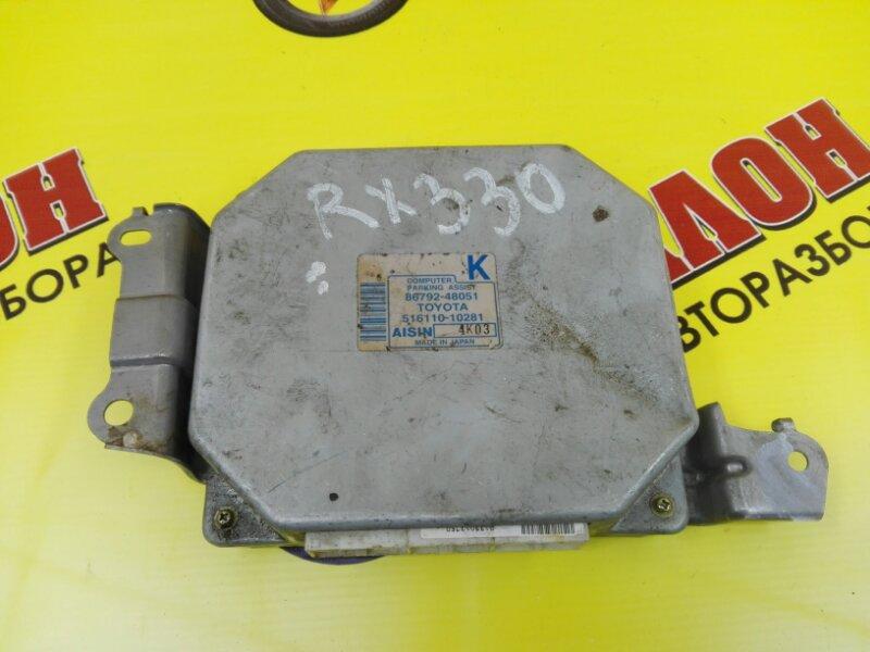 Блок управления парктроником Lexus Rx330 MCU33 3MZ-FE 2006