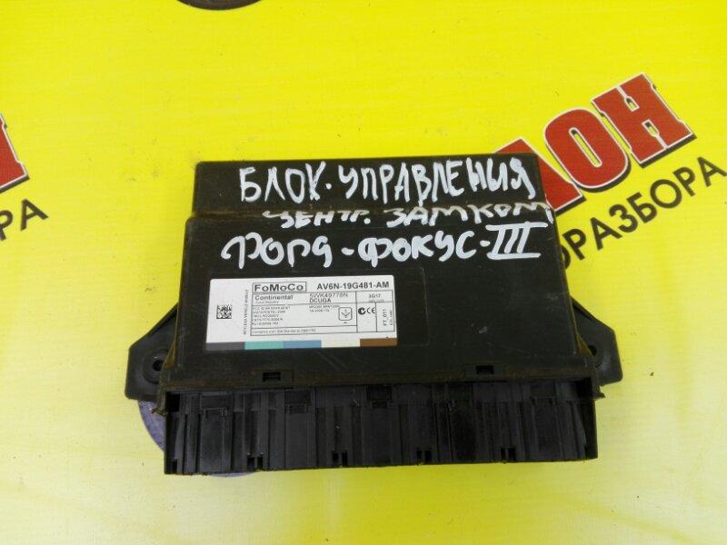 Блок управления дверьми Ford Focus 3 CB8 XTDA 2011