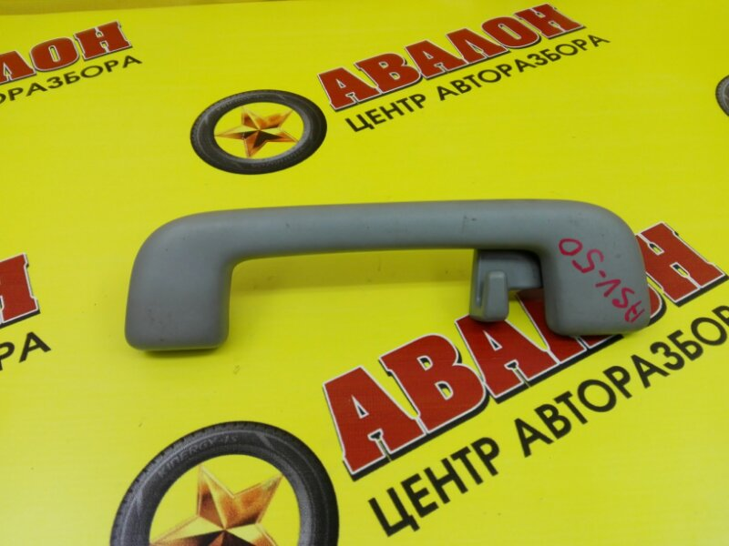 Ручка потолка Toyota Camry ASV50 2AR-FE 2012 задняя правая