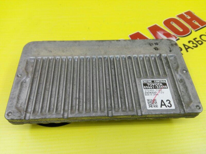 Блок efi Toyota Camry ASV50 2AR-FE 2012