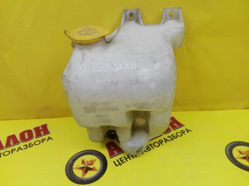Бачок омывателя Subaru Impreza GF1 EJ15 1998