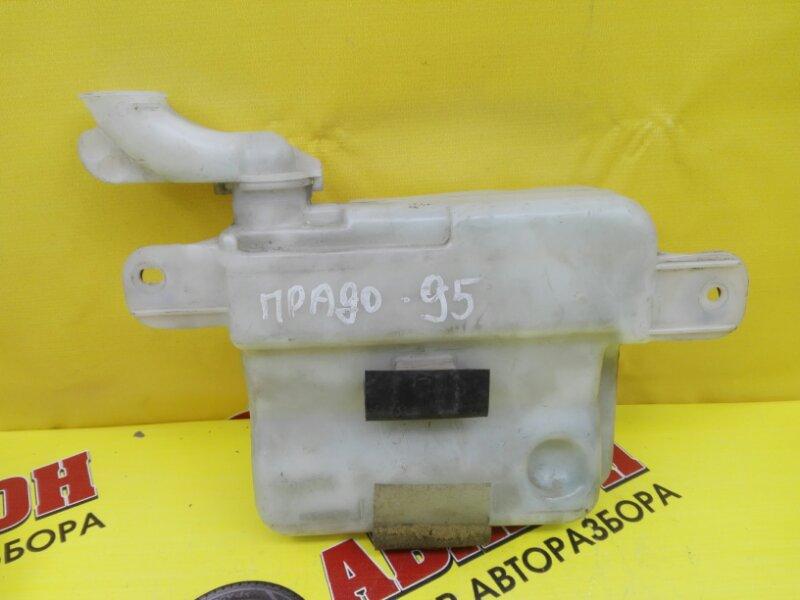 Бачок омывателя Toyota Land Cruiser Prado RZJ95W 3RZ-FE 2001