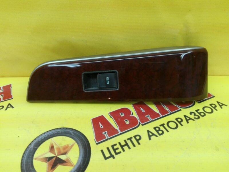 Кнопка стеклоподъемника Toyota Camry ASV50 2AR-FE 2012 задняя левая