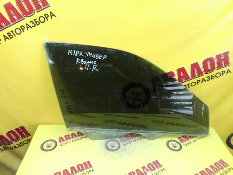 Боковое стекло Toyota Mark Ii Wagon Qualis MCV21 2MZ-FE 2001 переднее правое