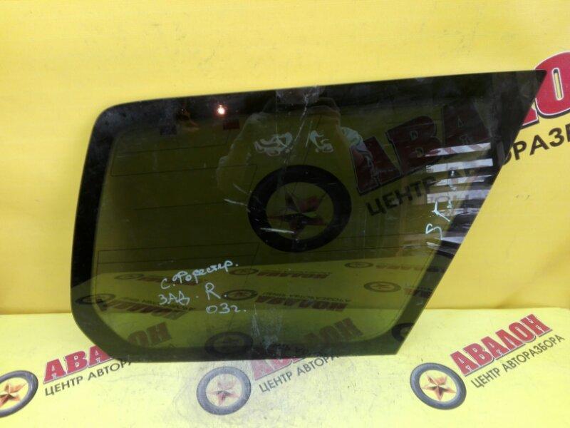Стекло собачника Subaru Forester SG5 EJ201 2002 правое