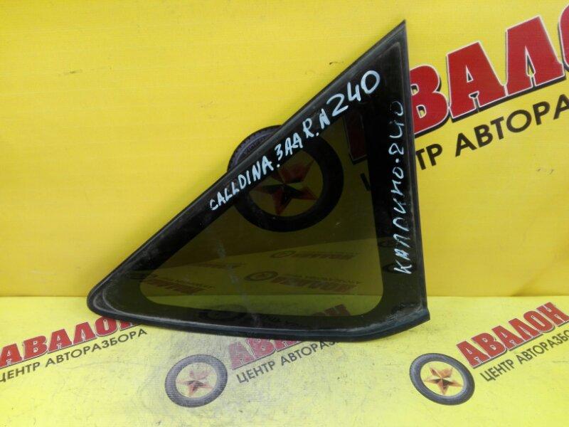 Стекло собачника Toyota Caldina ZZT241 1ZZ-FE 2004 правое