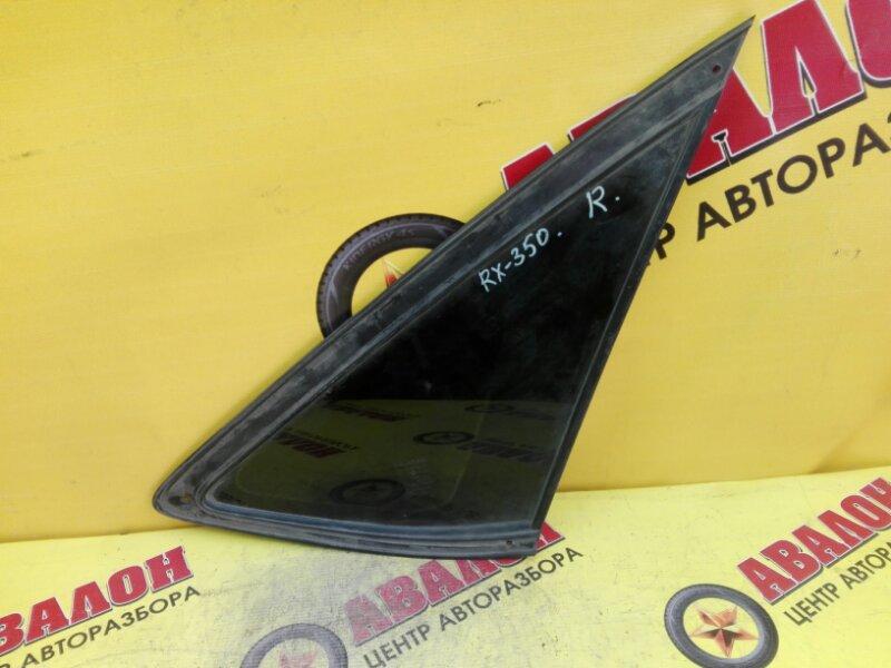 Стекло собачника Lexus Rx350 GSU35 2GR-FE 2006 правое