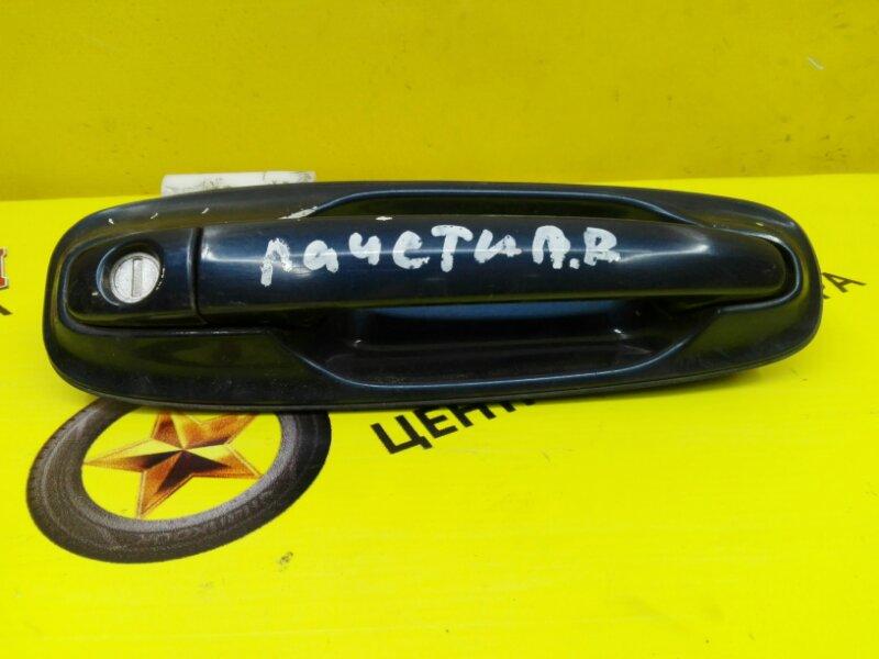 Ручка двери внешняя Chevrolet Lacetti J200 F14D3 2007 передняя правая