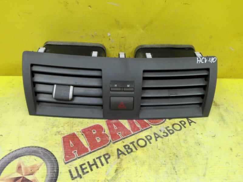 Воздухозаборник Toyota Camry ACV40 2AZ-FE 2006