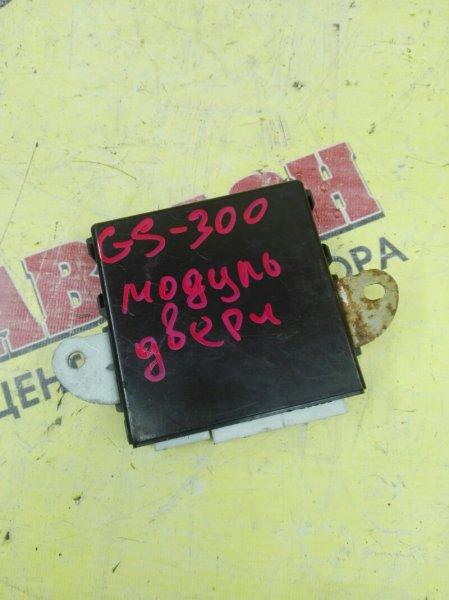 Блок управления дверями Lexus Gs300 GRS190 3GR-FSE 2006
