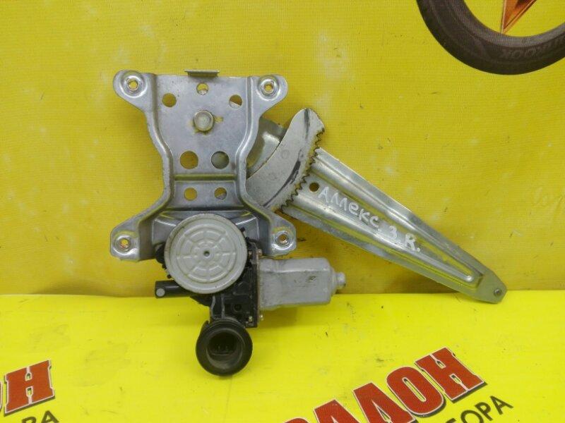 Стеклоподъемный механизм Toyota Allex NZE121 1NZ-FE 2004 задний правый