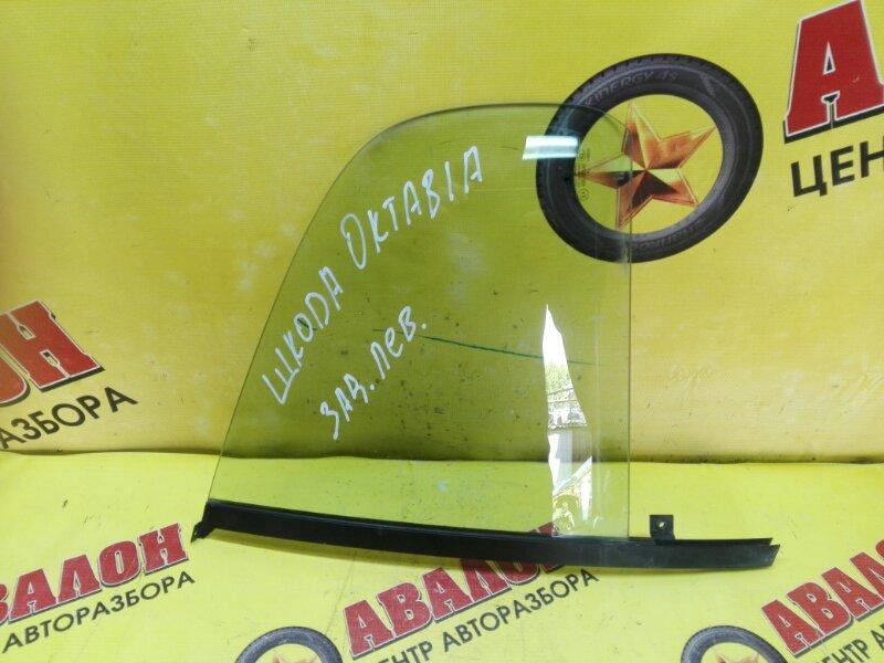 Форточка двери Skoda Octavia XW8DX BFQ 2010 задняя левая