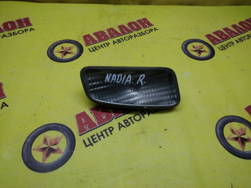 Фонарь заднего хода Toyota Nadia ACN10 правый