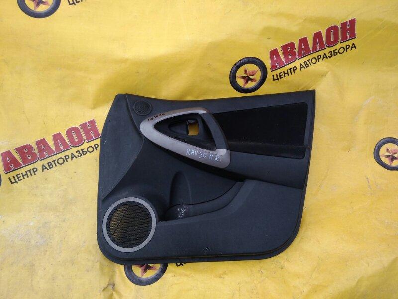 Обшивка двери Toyota Rav4 ACA31 передняя правая