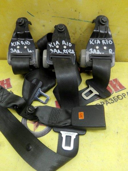 Ремень безопасности Kia Rio QB G4FC 2014 задний