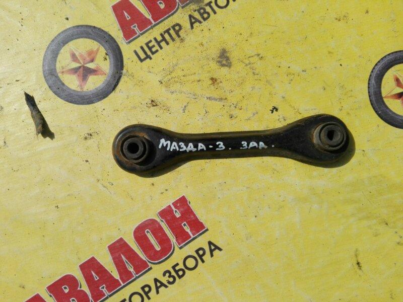 Тяга подвески Mazda 3 BK Z6 2007 задняя
