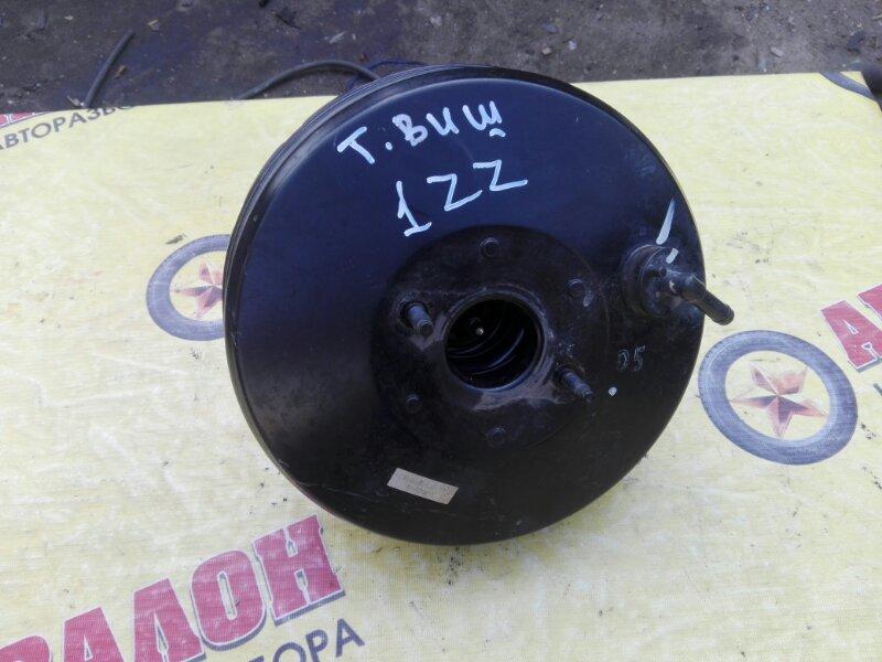 Вакуумный усилитель тормоза Toyota Wish ZNE10G 1ZZ-FE 2004
