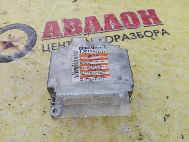 Блок управления airbag Suzuki Grand Vitara TD54W J20A 2009