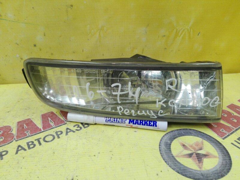 Фара противотуманная Toyota Hiace Regius KCH40G 1KZ-TE правая