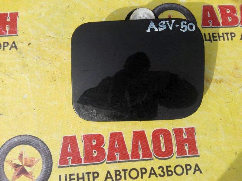 Лючек топливного бака Toyota Camry ASV50 2AR-FE 2013