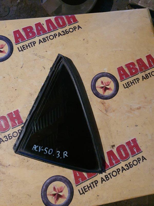 Форточка двери Toyota Camry ASV50 2AR-FE задняя правая