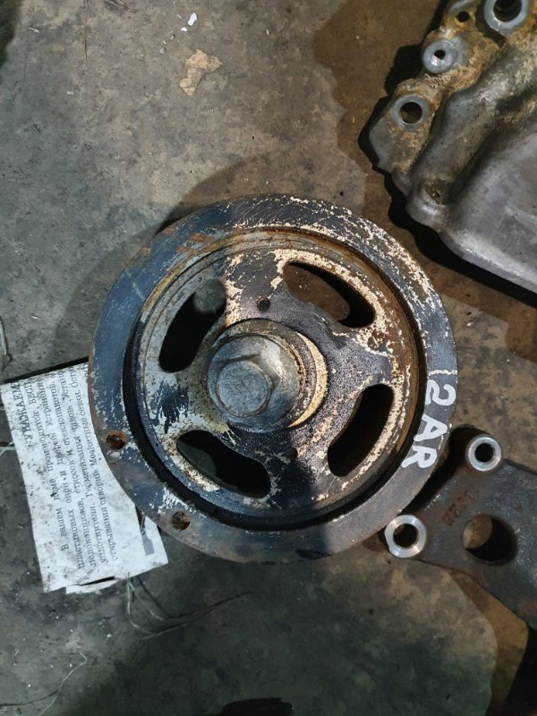 Шкив коленвала Toyota Camry ASV50 2AR-FE 2013