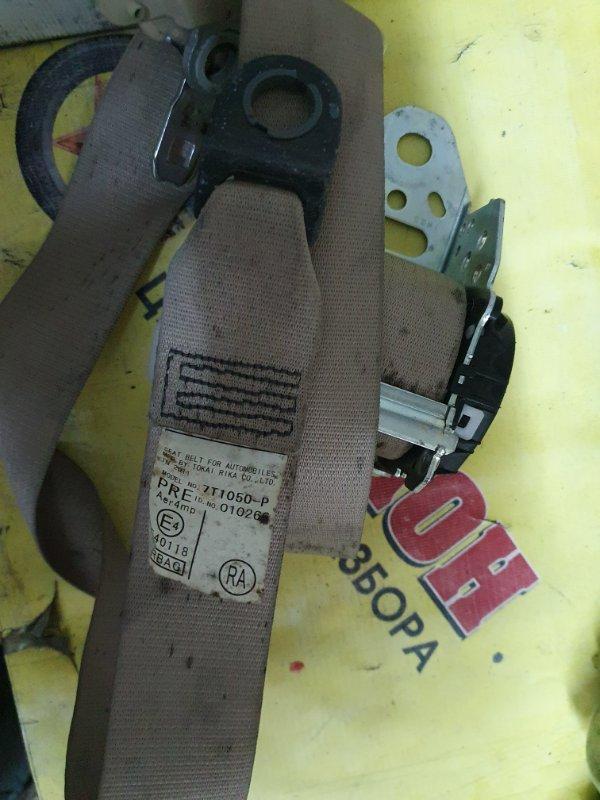 Ремень безопасности Toyota Camry ASV50 2AR-FE 2011 передний левый