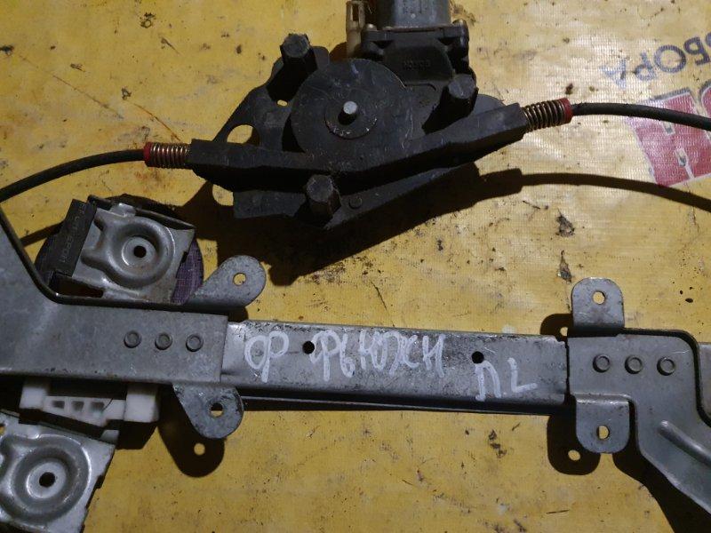 Стеклоподъемный механизм Ford Fusion CBK FYJA 2006 передний левый