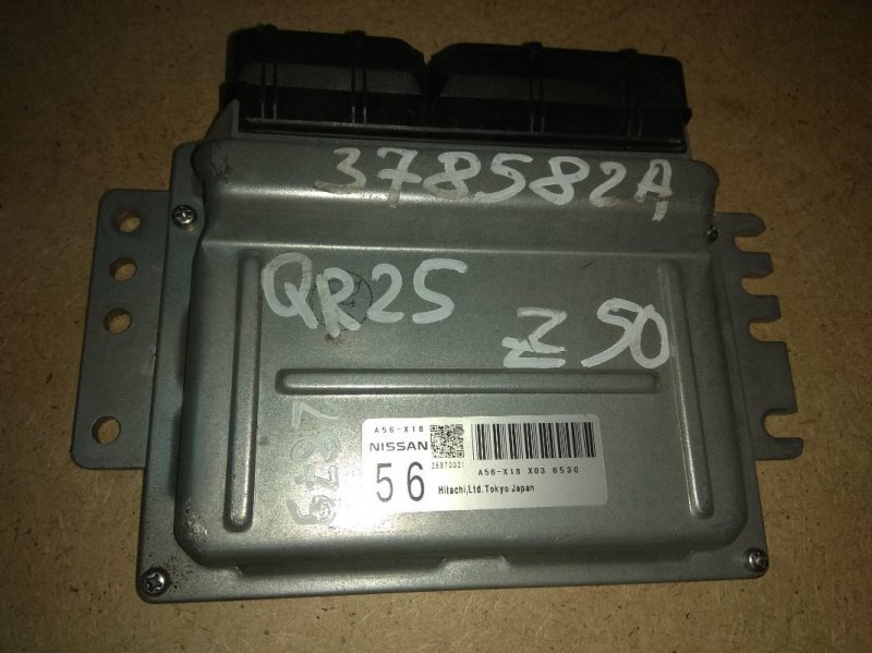 Блок управления двс Nissan Murano Z50 QR25DE