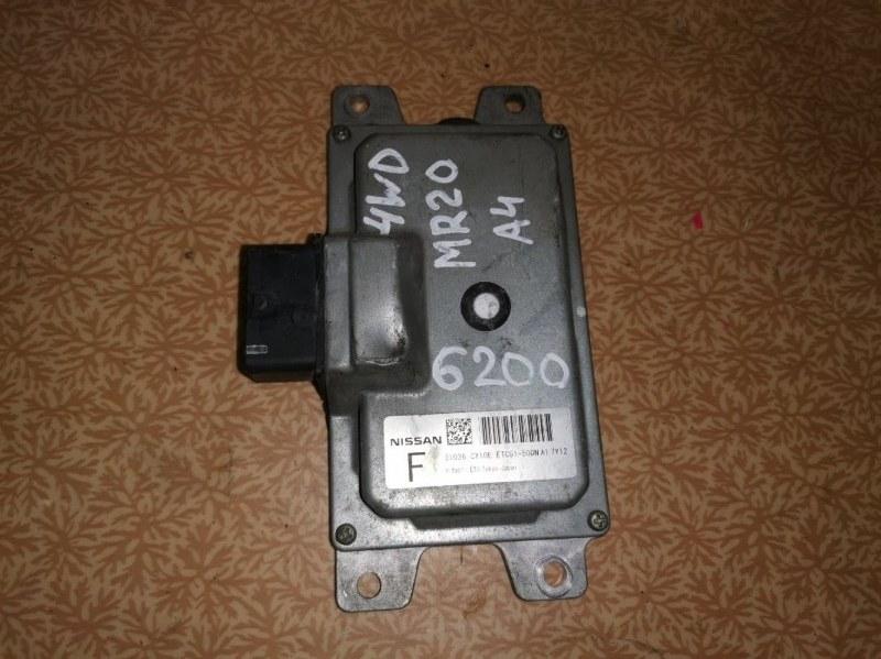 Блок управления акпп Nissan Serena NC25 MR20DE
