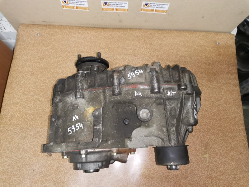 Раздаточная коробка Toyota Grand Haice KCH16 1KZ-TE