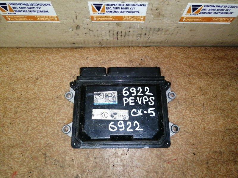 Блок управления двс Mazda Cx-5 KE PE-VPS