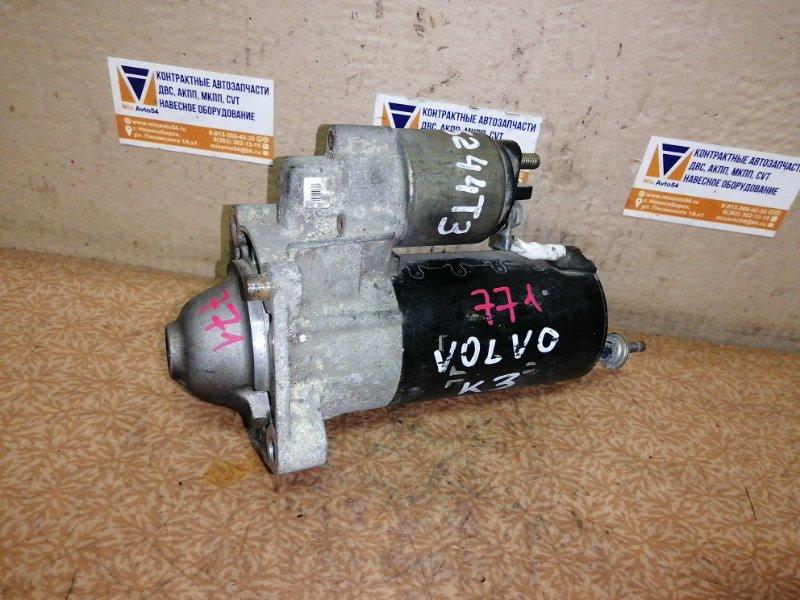 Стартер Volvo B5244T3