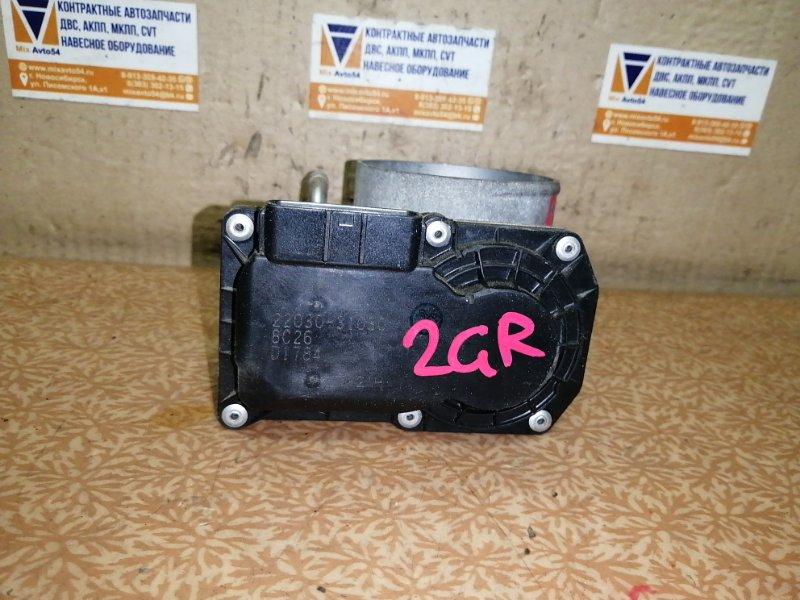 Дроссельная заслонка Toyota Camry GSV40 2GR-FE