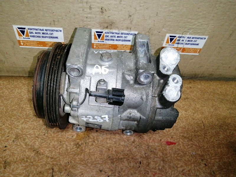 Компрессор кондиционера Nissan Elgrand E51 VQ35DE