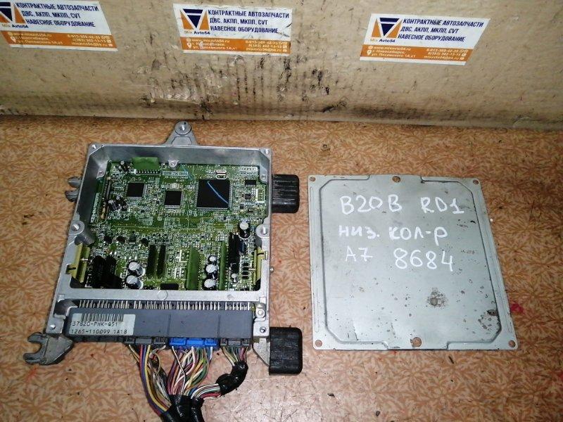 Блок управления двс Honda Cr-V RD1 B20B8
