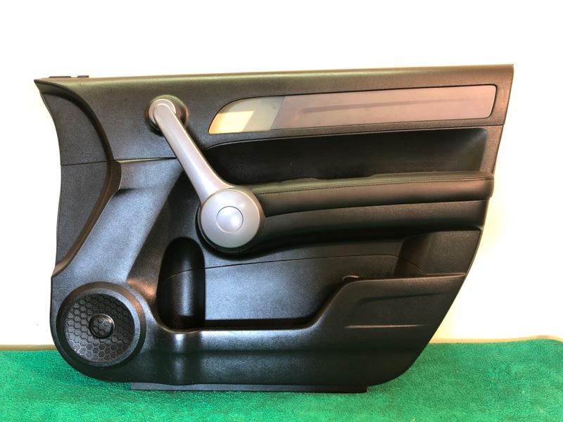 Обшивка двери Honda Crv 3 2.4 АКПП 2008 передняя правая
