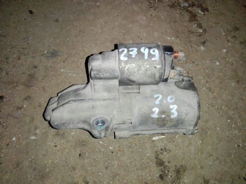 Стартер Ford Mondeo 4 2.0-2.3 2007
