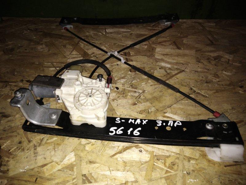 Стеклоподъемник Ford Galaxy 2006 задний правый