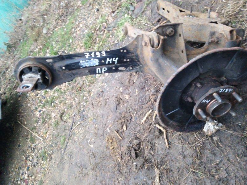 Рычаг продольный Ford Mondeo 4 2007 задний правый