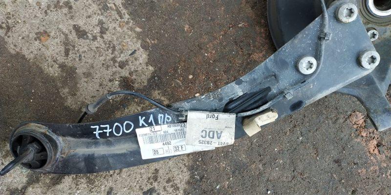 Рычаг продольный Ford Kuga 1 CBV 2.5 ТУРБО 2010 задний правый