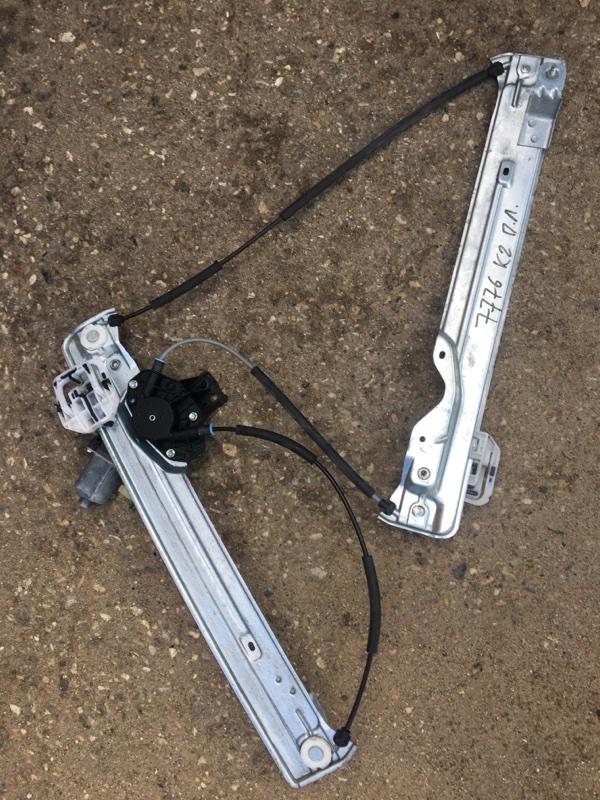 Стеклоподъемник Ford Kuga 2 CBS 1.6 ЭКОБУСТ 2014 передний левый