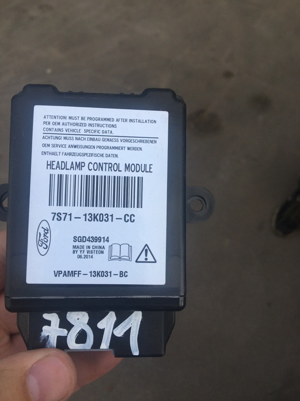 Блок управления светом Ford Kuga 2 CBS 1.6 ЭКОБУСТ 2014