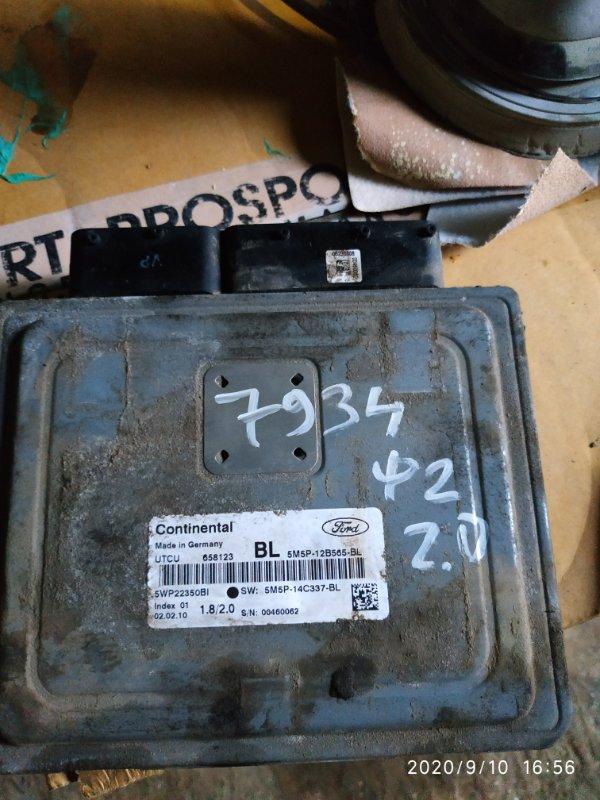 Блок управления акпп Ford Focus 2 CB4 2.0 2010